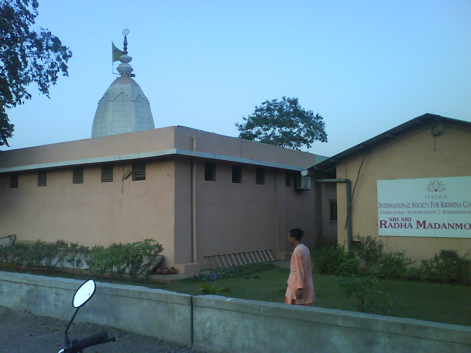 ISCON Kharghar Temple