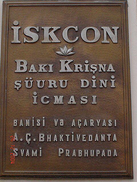 ISKCON Baku Name Plate