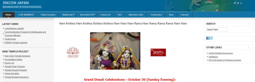 ISKCON Japan Website