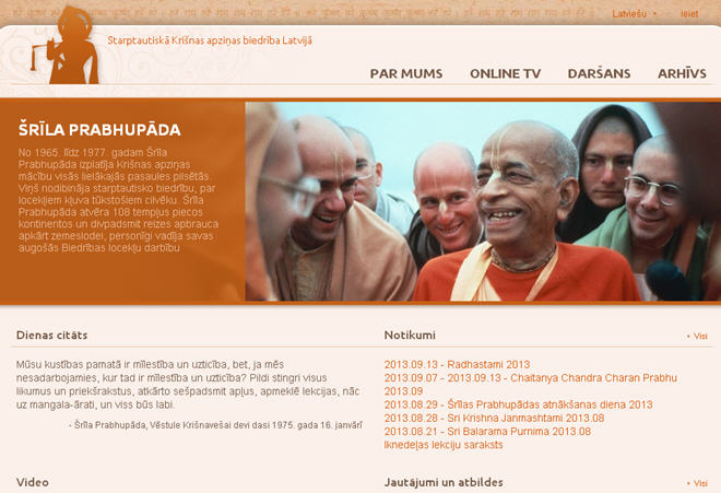 ISKCON Riga Website
