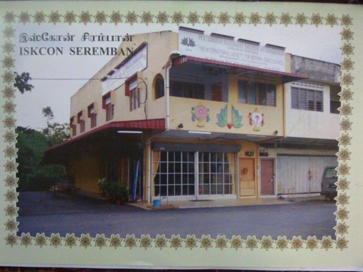 Iskcon Seremban Temple View