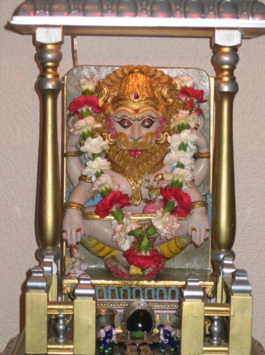 Sri Narasinga
