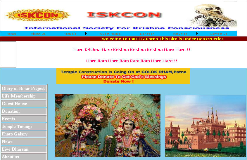 Iskcon Patna Website