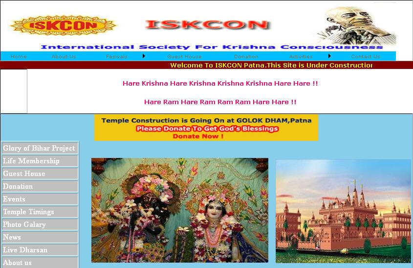 Iskcon Patna Website