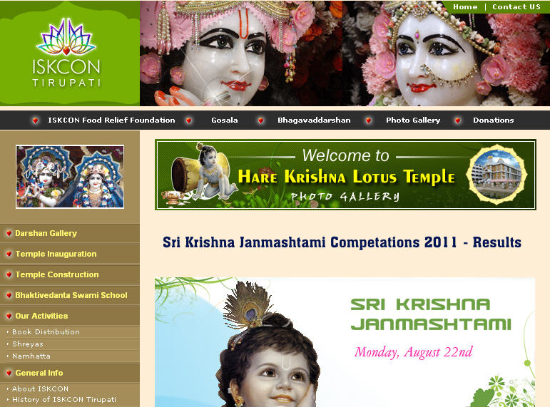ISKCON Tirupati Website