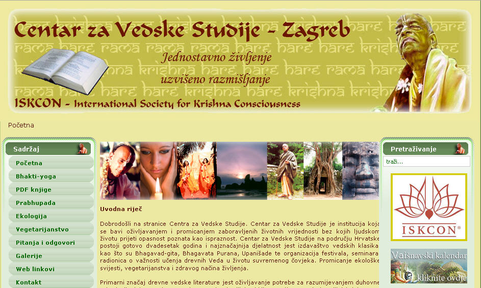 Iskcon Zagreb Website