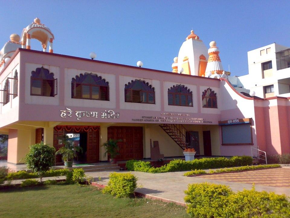 ISKCON Nashik Temple