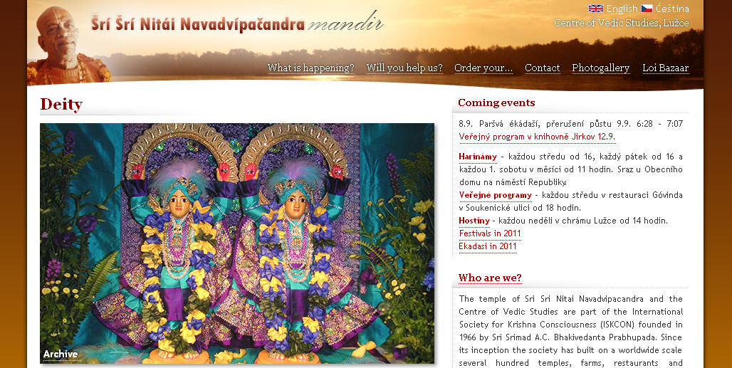 ISKCON luzce Website