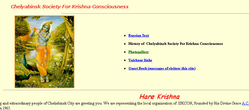 ISKCON Chelyabinsk Website