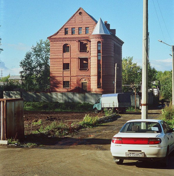 ISKCON Chelyabinsk TempleIskcon Temple Russia