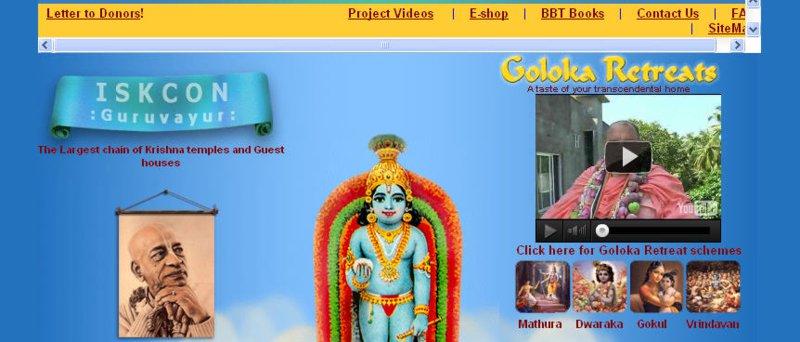 ISKCON Guruvayur Website