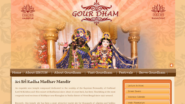 ISKCON Habibpur Ranaghat Website