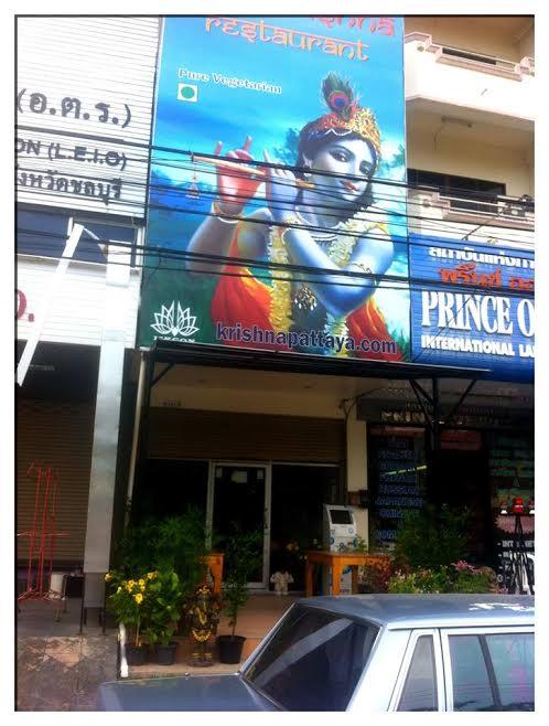 Shri Krishna Vegetarian Restaurant, Govinda's Pattaya