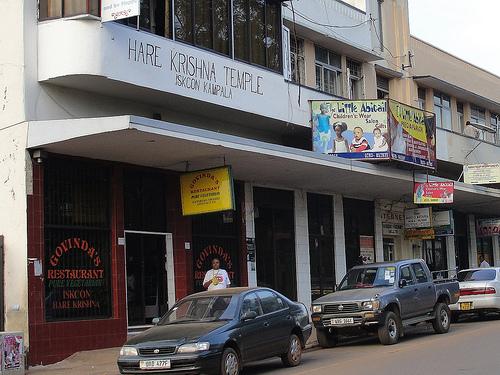 Iskcon Kampala Temple View