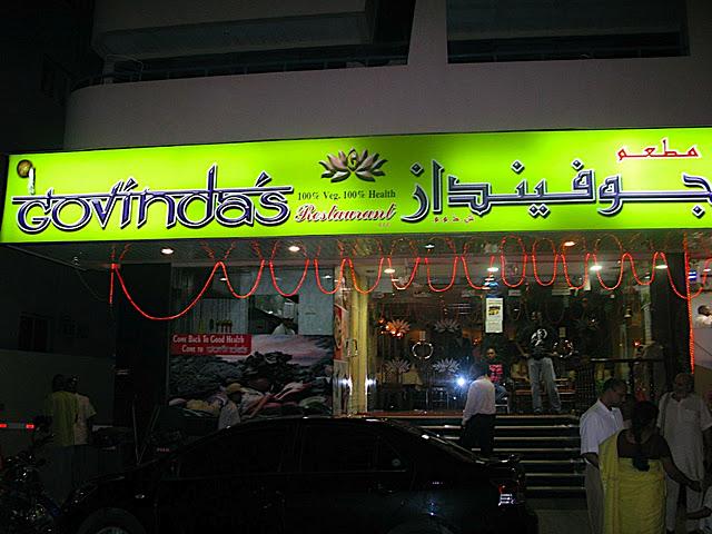 ISKCON Dubai Govindas