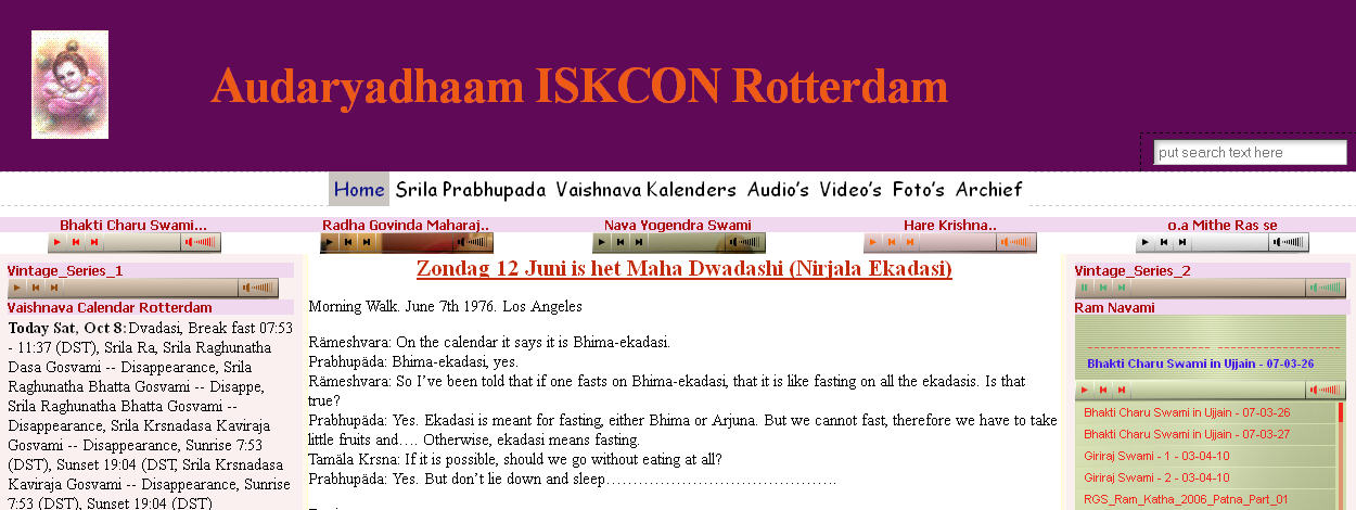 ISKCON Rotterdam Website