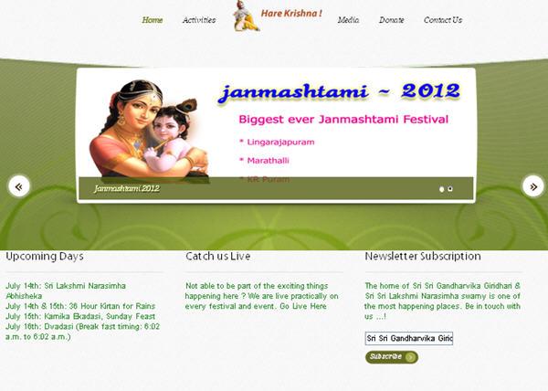 ISKCON Banglore Website